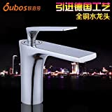 MDRW-Faucet _ explosion of a single hole faucet copper faucet water faucet hardware genuine