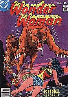 Wonder Woman (1942 series) #238