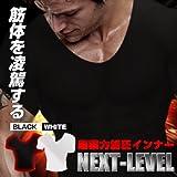 NEXT LEVEL(ネクストレベル)/ 着圧シャツ 黒M ブラックMサイズ Mサイズ:身長:165cm~175cm 胸囲:88cm~96cm