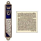 TALISMAN4U Set of 3 Jerusalem Mezuzah Case with