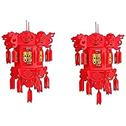 DIY Large 17x23 inches (44x60cm) Chinese Wedding New Year Party Red Lantern (Golden Double Happiness - Large) - 2/Pk