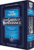 img - for The Gates of Repentance- Shaarei Teshuvah (Torah Classics Library) book / textbook / text book