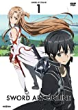 Sword Art Online DVD I: Aincrad Part 1