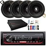 Single-DIN Digital Media Bluetooth USB Pandora/iHeartRadio/Spotify Stereo Receiver, 4 x Kenwood 40W 3.5' Dual Cone Car Audio Speakers, 4-Channel Class-AB Amplifier, Amp Wiring Kit