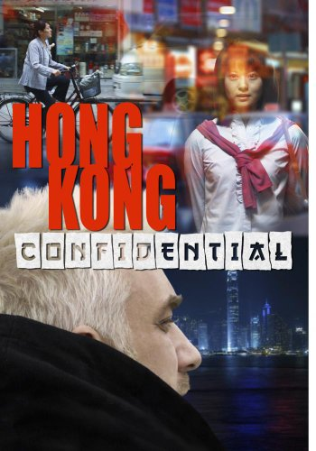 Hong Kong Confidential (Institutional ()
