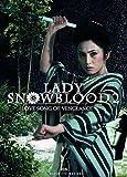 Lady Snowblood 2 - Love Song of Vengeance (OmU)