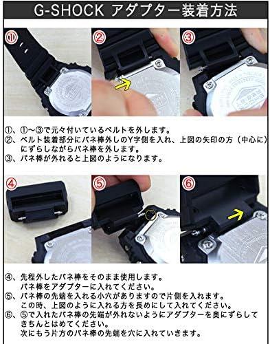 G-SHOCK ベルト交換用アダプター 先環カバー BLACK ブラック
