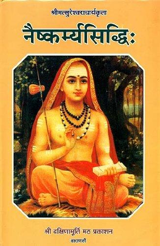 Download : Naishakarmya Sidhdi ( ) PDF