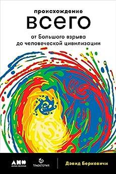 download Греческие мифы 2006