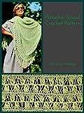 Pistachio Shawl: Vintage 1970s Crochet Pattern
