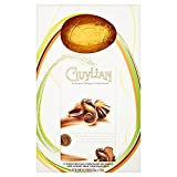 Guylian Sea Shells and Luxury Milk Chocolate Egg, 225 g