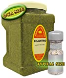 Family Size Marshalls Creek Spices Cilantro, 8 Ounces