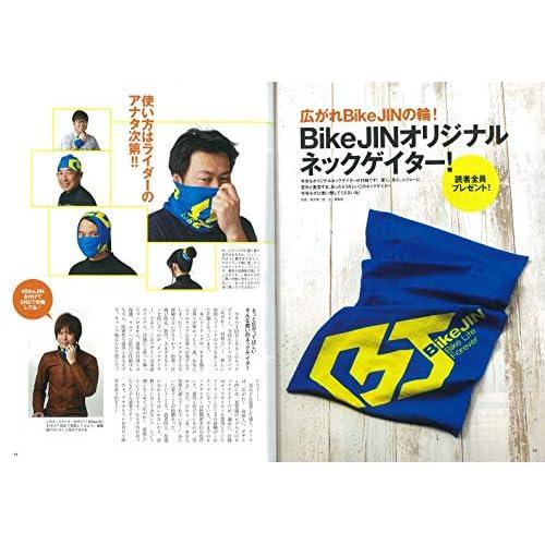 BikeJIN 2020年3月号 付録