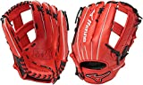 Mizuno MVP Prime SE GMVP1250PSES5 12.5'' Baseball Glove - Right Hand Throw