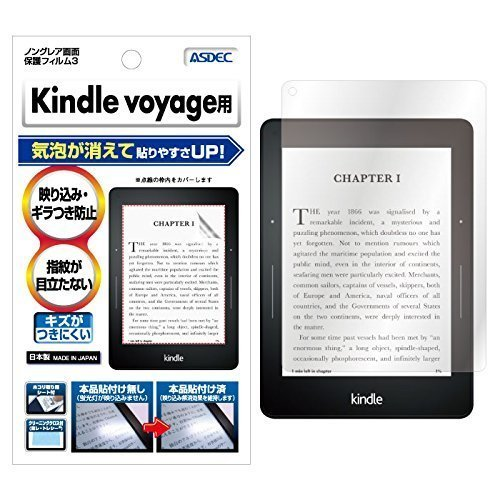 japan-made-2-pack-asdec-non-glare-film-3-screen-protector-anti-reflection-for-kindle-voyage-bubble-f
