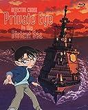 Animation - Gekijouban Detective Conan Zekkai No Private Eye Special Edition (2BDS) [Japan LTD BD] ONXD-2008