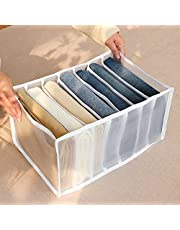 Folding Clothes Drawer Mesh Separation Organizer, 7 Grids Washable Wardrobe Clothes Organizer for Pants Jeans T-Shirt Legging (4Pcs Medium)