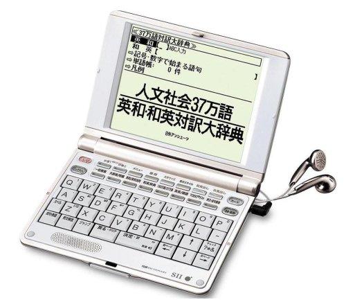 セイコーインスツル 電子辞書 英語上級モデル SR-E8600
