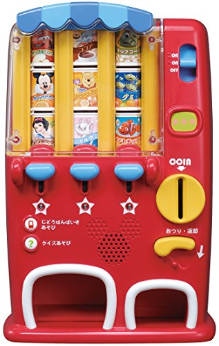 Japan Disney Toys - Disney for the first time English Disney and Disney-Pixar Characters playing learn! Vending machine *AF27*