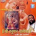 Shri Hanuman Chalisa- by Hari Om Sharan (Indian Devotional / Prayer / Religious Music / Chants)