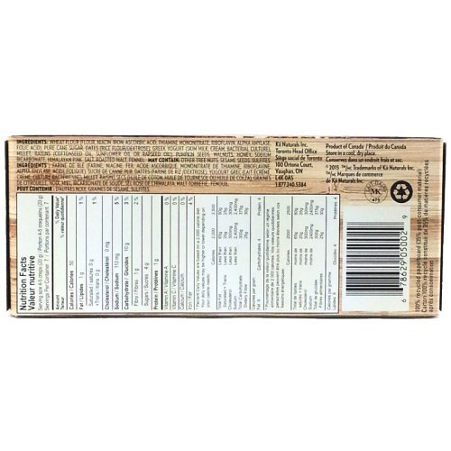 Date and Walnut Crisps (4 pack)