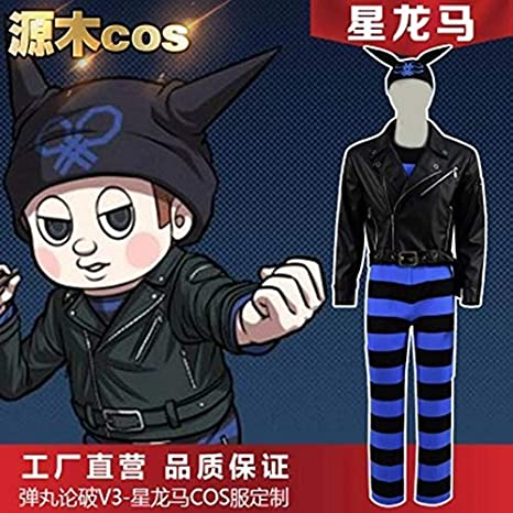 Amazon Com Danganronpa V3 Killing Harmony Ryoma Hoshi Cosplay Costume Suit Halloween Cosplay Costume Male Xxl Clothing A promarker fanart i did back in november 2019 ! killing harmony ryoma hoshi cosplay