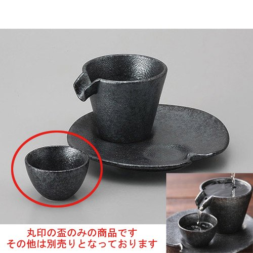 Sake silver black squirrel [5.8 x 3.5 cm] Ryotei Ryokan Japanese style dish for food service business -  SETOMONOHONPO, [mkd-397-37-41e]