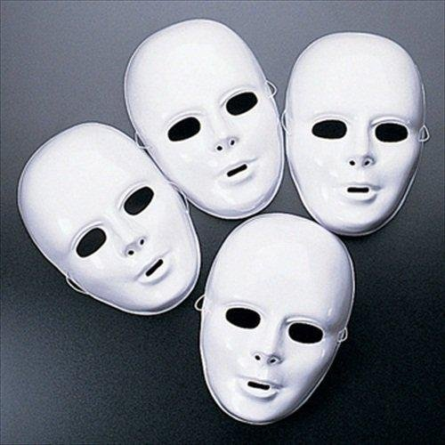 Fun Express Plastic Halloween White Drama Party Kids Face Masks (12 (Make Your Face White Halloween)