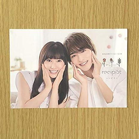 Amazon.co.jp: 横浜流星 土屋太鳳 たおりゅう カード はがき