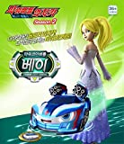 Power Battle Watch Car Mini-Battle League Season 2 Power Coin Battle Bay
