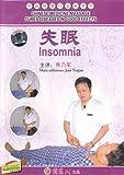 Chinese Medicine Massage: Insomnia