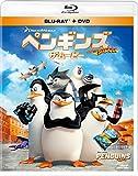 ペンギンズ FROM マダガスカル ザ・ムービー Blu-ray