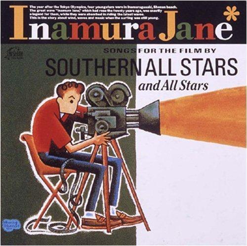 INAMURA JANE(K2HD)(reissue) by VICTOR JAPAN