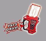 Kamen Rider Ex-Aid DX Gekitotsu Robots Gashat
