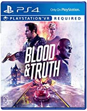 Sony Blood & Truth VR (EN ver: TC/EN/KR.) - VR, PS4