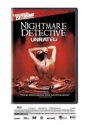 Nightmare Detective by Dimension Extreme