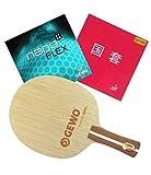 Blade Gewo Zoom Pro OFF- + Gewo Nanoflex FT 45 + Tuttle Beijing IV Table Tennis Racket