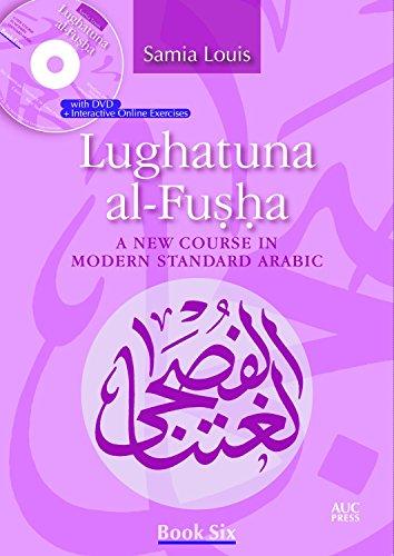 Lughatuna al-Fusha: A New Course in Modern Standard Arabic: Book Six (Arabic Edition)