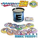 E-capcom Limited Lock cans sound E can (Anniversary Rockman 25)