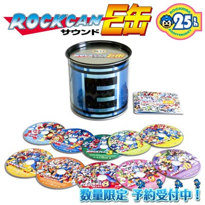- E-capcom Limited Lock cans sound E can (Anniversary Rockman 25)