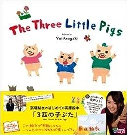 The Three Little Pigs 3匹の子ぶたcd付き 新垣 結衣 本 通販
