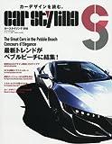 カースタイリング10 (モーターファン別冊)
