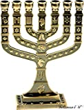 Antique Brass MENORAH 7 Branch Candle Holder 12 Tribes of Israel Gift - Height 5 inches