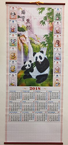 2018 Chinese Panda with Year of The Dog Horoscope Calendar Wall Scroll #H-115