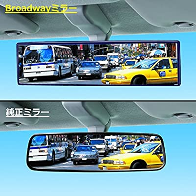 Broadway BW744 270mm Flat Mirror: Automotive