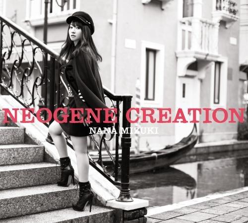 水樹奈々 / NEOGENE CREATION[DVD付初回限定盤]の商品画像