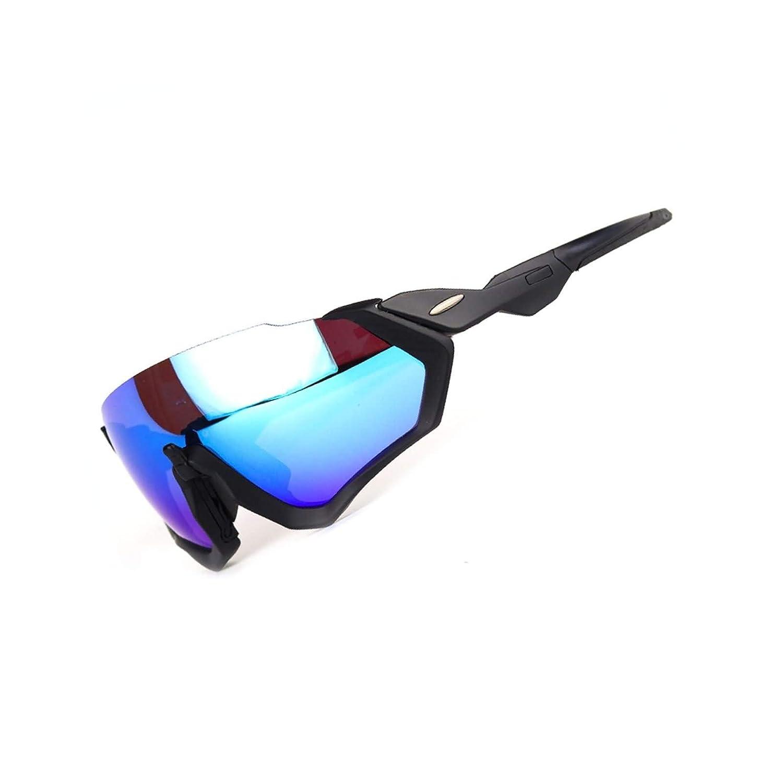Lafeil Fahrrad Sportbrille Damen Herren Polarisierte Sonnenbrille Professionellen Racer Reitausrüstung Im Freien Winddichte Sportspiegel