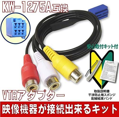 VTR アダプター GS450h H18.3〜H21.8 レクサス 純正 メーカーオプションナビ 接続 外部入力 映像 音声 カーナビ スマホ デジカメ ビデオ iPhone DVD 地デジ チューナー