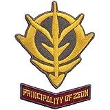 機動戦士ガンダム PRIMCIPALITY OF ZEON 脱着式ワッペンセット