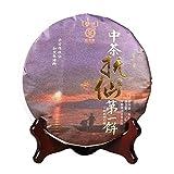 Pu erh Tea 2018 Chinese Tea Fuxian First Cake Pu-erh cooked tea 357g/cake Puer普洱茶 2018年中茶 抚仙第一饼 普洱熟茶 357克/饼 普洱 puerh tea puer tea